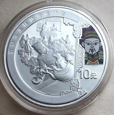 2008 China - Big Bowl Tea 10 Yuan 1 oz Silver Coin Proof Olympic Games Beijing