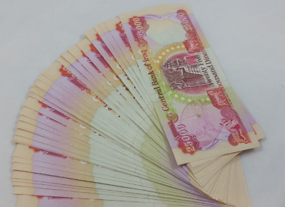 One 1.25 Million Iraqi Dinar, 50 x 25,000 Unciriculated notes FREE SHIPPING