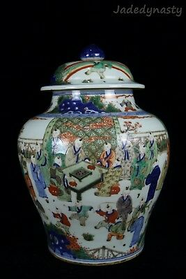 A Chinese Beautiful Famille Rose Porcelain Characters Pot
