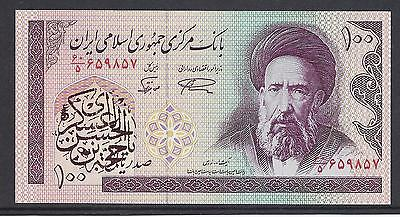 """Post-Revolution"" (1985)  100 Rials P-140 WITH OVERPRINT UNC"