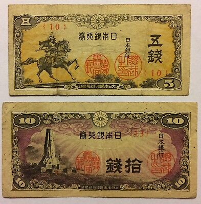 Japan 5 & 10 SEN 1944 Foreign World Paper Money Banknote