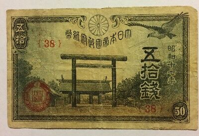 Japan 50 SEN 1943 Foreign World Paper Money Banknote