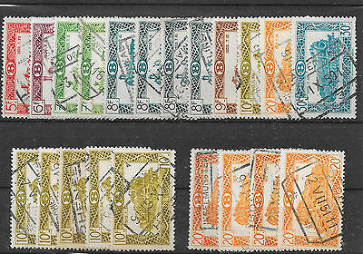 Belgium 1949+ Locomotive Railway Parcel stamps, used lot.