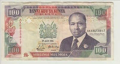 KENYA BANKNOTE CAT P27c-3817 100 SHILLINGS 1 JUL 1991, VF