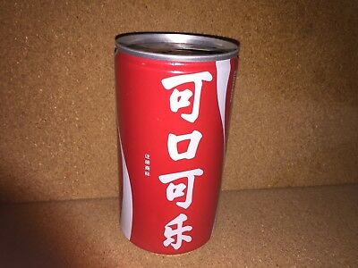 Coca Cola coke cans China export 1