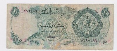 Qatar 10 Riyal QATAR MONETARY AGENCY 1973 P3