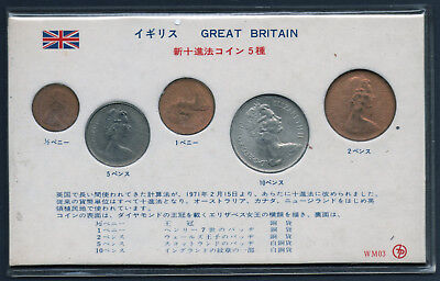 British Coin  Set of 5, Decimal Method since 1971 including Australia,Canada