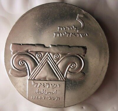 1964 ISRAEL 5 LIROT - VERY RARE - AU Silver .900 Crown Coin - Lot #920