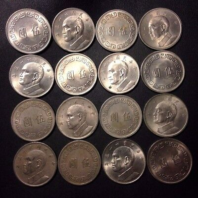 Old Taiwan Coin Lot - 5 YUAN - 16 UNSEARCHED COINS - Lot #920