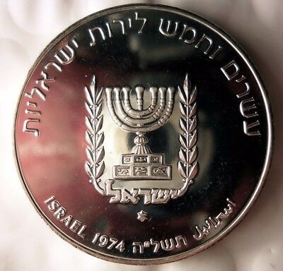 1974 ISRAEL 25 LIROT - PROOF - VERY RARE SILVER CROWN COIN - Lot #920