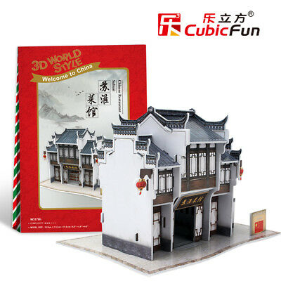 Chinese JH Restaurant 3D Puzzles Children Model Paper DIY Educational Toy
