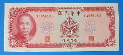 1969 China Taiwan 10 Yuan UNCIRCULATED