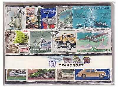Russia - 100 different Russian Pictorials -  Used - Transport