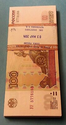 Ussr Bundle ( 100 Notes) 100 Ruble 1997 (2004)Yy ,unc Consecutive..ex.rare.