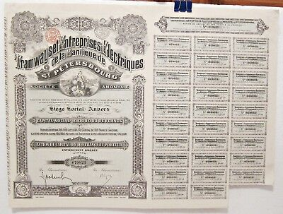 Tramways Enterprises Electriques St Petersbourg Bond Certificate with Coupons