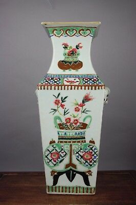 19th/20th C. Chinese Famille-rose Square Vase