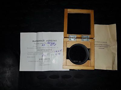 Optical Flat Parallel (Micrometer Calibration) 60*mm ULTRA RARE 1967s USSR NOS