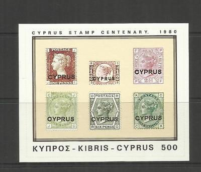 Cyprus ~ 1980 Centenary Of Cyprus Stamps (Mint Mnh) & Mini Sheet