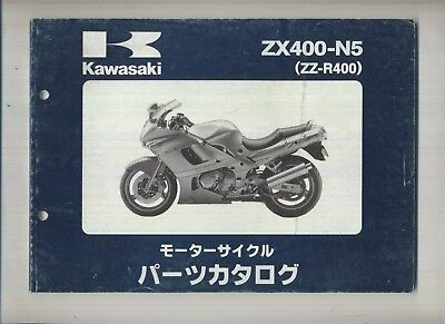 Genuine Kawasaki ZZR 400 N5 (1997) Parts List Manual Catalog Book ZX ZZ-R N JAP