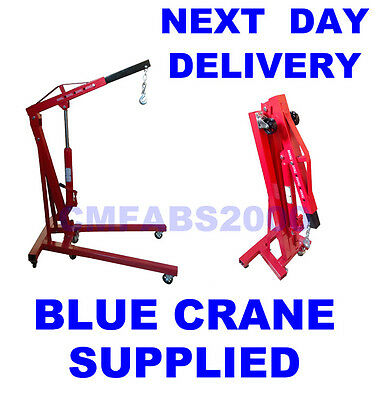 1 T Ton Tonne Folding Engine Crane Hoist Lift Hydraulic Crane - BLUE COLOUR