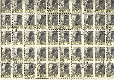 Russia Full Sheet 50 CTO Stamps. 40 K , 1960. Nice Lot. See Scan.