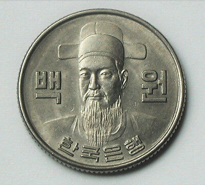 1973 SOUTH KOREA Coin - 100 Won - AU lustre - Admiral Yi Sun-Sin naval war hero