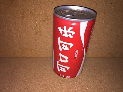 Coca Cola coke can CHINA export 2