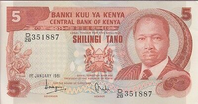 KENYA BANKNOTE P19a  5 SHILLINGS 1981  LIGHT CENTER FOLD  AU