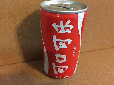 Coca Cola coke can Export can 3