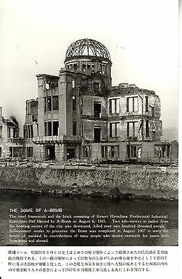 CJ75. Postcard. Hiroshima. Dome of the A-Bomb.Prefectorial Industrial Hall