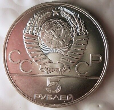 1977 SOVIET UNION 5 RUBLES - Silver Proof Coin - VERY RARE - High Value-Lot 922