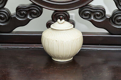 Song Style Chinese Antique Carved Beige Jar PHK584