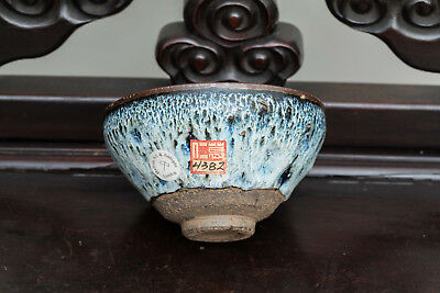 18th or Later Chinese Antique Flambe-glazed Tea Cup PHK585