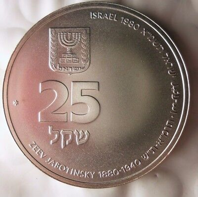 1980 ISRAEL 25 LIROT - PROOF - VERY RARE SILVER CROWN COIN - Lot #922
