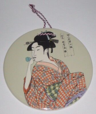 Lovely GEISHA on ROUND Ceramic TILE w/Cord HANGER Wall DECORATION