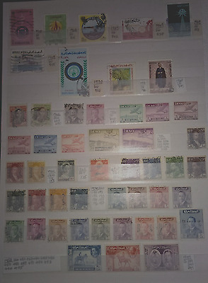 Mint & Used Iraq 1923-1980's. 106 Stamps.
