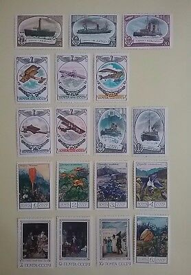 Russia 1976 80 Stamps & 5 Minisheets Mint