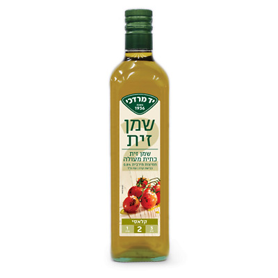 Olive Oil Extra virginity High Quality Yad Mordechai From Israel 750ml 26OZ