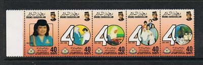 STAMPS from  BRUNEI  1993 Girl Guide  (MNH)  lot A31