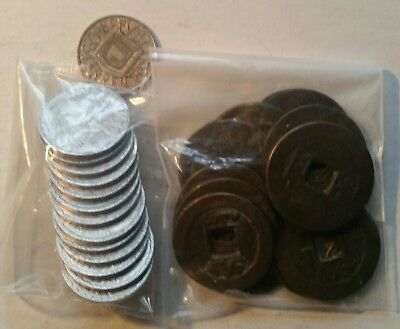 Coin lot auction. No US coins included. Coins in plastic bags. Pre-owned.