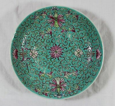 Antique Chinese Porcelain Famille Rose Plate Dish Guangxu Period
