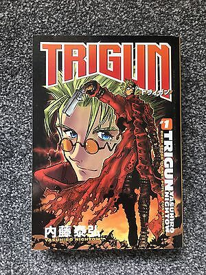Trigun Manga Volume 1