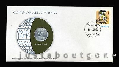 Lot180 Fdc Unc ─ Coins Of All Nations Uncirculated Stamp Cover