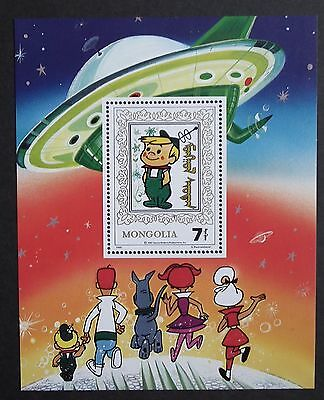 Mongolia (1991) The Jetsons / Space / Animation / Cartoons  - Mint (MNH)