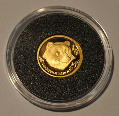 1993 Russia 25 Roubles Brown Bear Wildlife Gold Coin 1/10oz