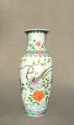Chinese Famille Rose vase, Early 20th Century