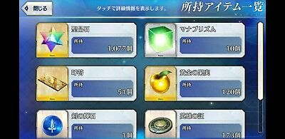 FGO / Fate Grand Order JAPAN Starter Account  1070quartz + 51tickets + 113apples