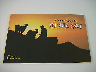 Vintage 1972 National Geographic Fold Up Map A Cultural Map of the Middle East