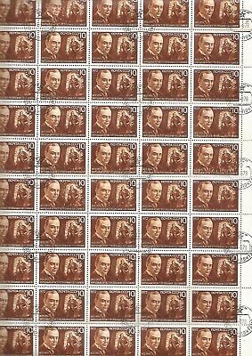Russia Full Sheet 50 x 10 K  CTO Stamps., 1972. Nice Lot. See Scan.