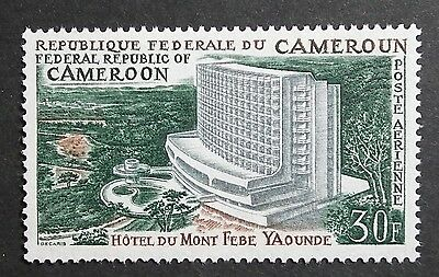 Cameroon (1970) Hotel Mont Febe / Architecture / Buildings - Mint (MNH)